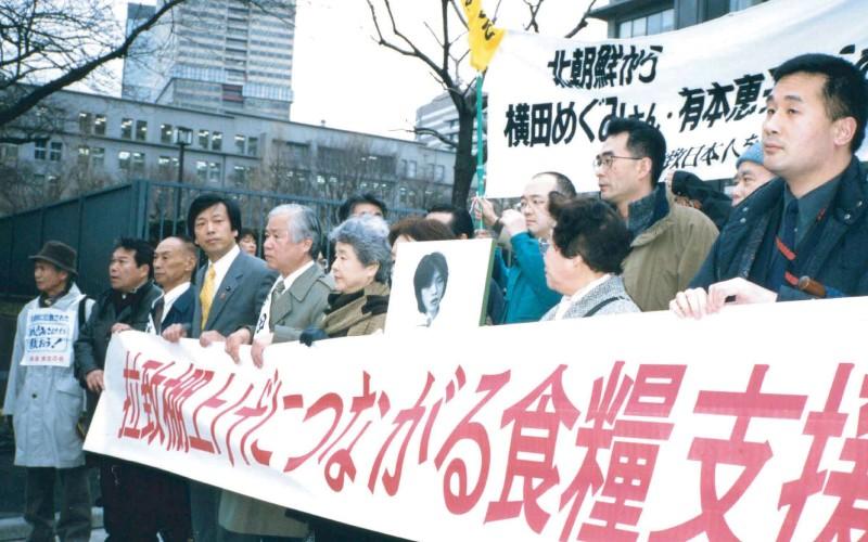 Reeducation camps Kyohwaso Kaechon No